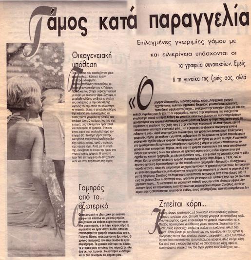 http   popaganda.gr giorgos-pappas-o-metr-tou-zevgaromatos  Φωτογραφίες   Ασπασία Κουλύρα 185bd55e6fc
